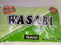 1 kilo of wasabi