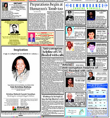 Sample Obituary Classified advertisements in Indian Newspapers ...
