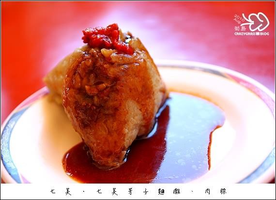 【醬油】芳美醬油 – TouPeenSeen部落格