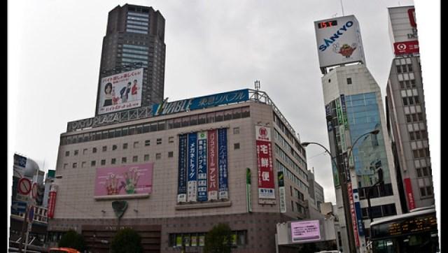 Japón_P-20101029-0004.jpg