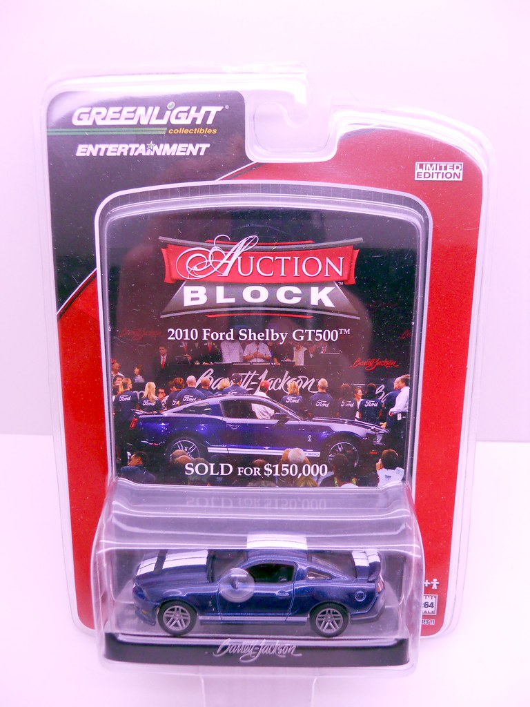 gl 2010 ford shelby gt500 blue (1)