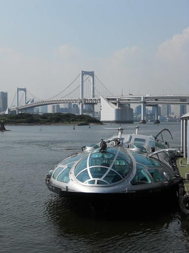 Rainbow Bridge and Himiko Ferry