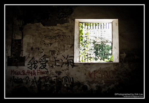 Abandoned House Search: I love shanghai