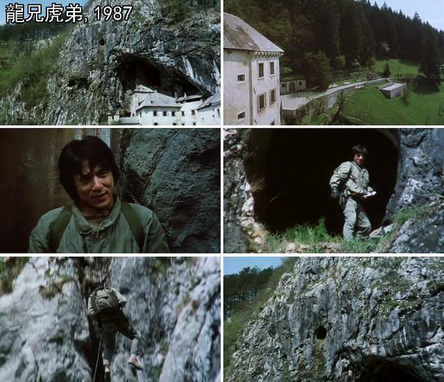 成龍於1987年至此城堡拍動作大片「龍兄虎弟」。