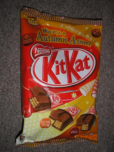 Autumn Assort Kit Kats (チョコ/Chocolate、キャラメルプリン/Caramel Pudding、マロン/chestnut)