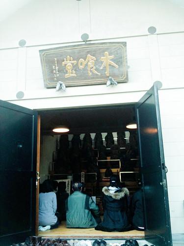 寶生寺 木喰堂