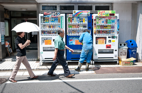 Tokyo Summer pictures