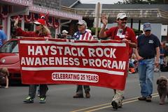 25 year banner