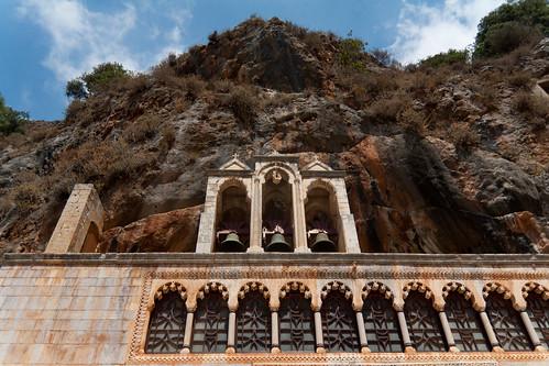 monastery of st. anthony