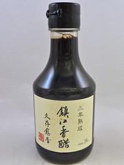 Chinkiang vinegar (aged)