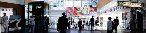 nagano JR station