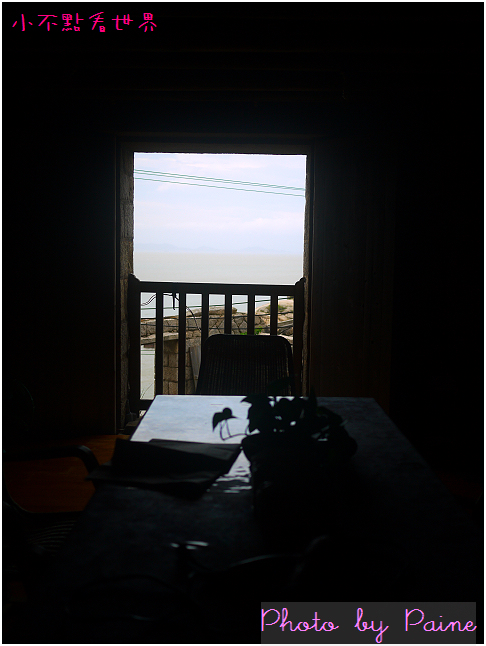馬祖北竿芹壁渡假村