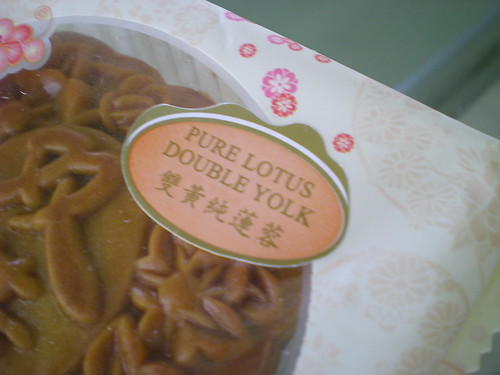 Pure lotus paste double yolk mooncake 1