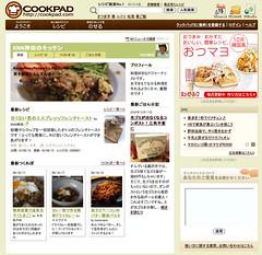 スクリーンショット(2010-10-08 18.53.48)