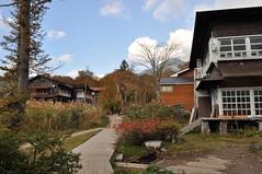 Miharashi Huts