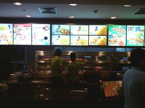 [泰國普吉]KFC肯德基酸辣涼拌雞飯套餐 @ hohobear吃吃喝喝看世界 :: 痞客邦