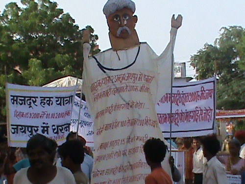 Pics from the yatra - 22nd Sep 2010 - 21