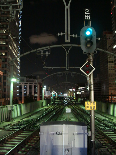 tokyo station platform edge