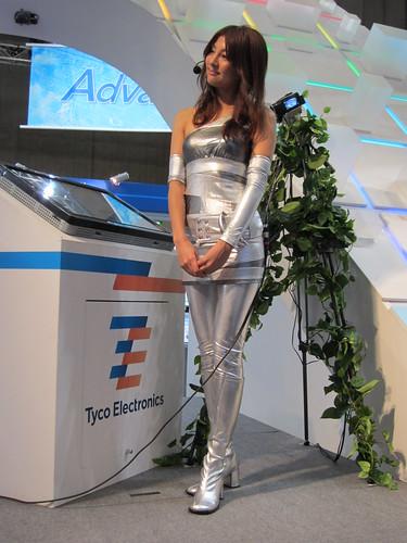 CEATEC 2010