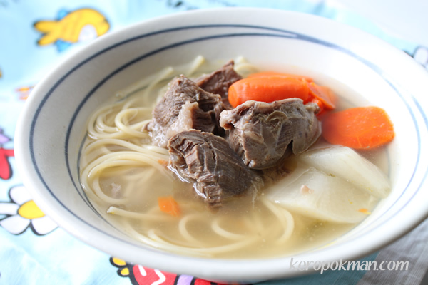 Beef Soup with Spaghetti