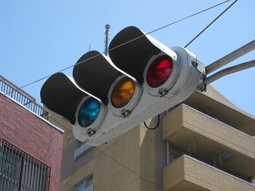 Japó 2010 - 0017
