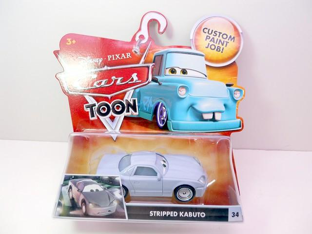 cars toon tokyo mater stripped kabuto (1)