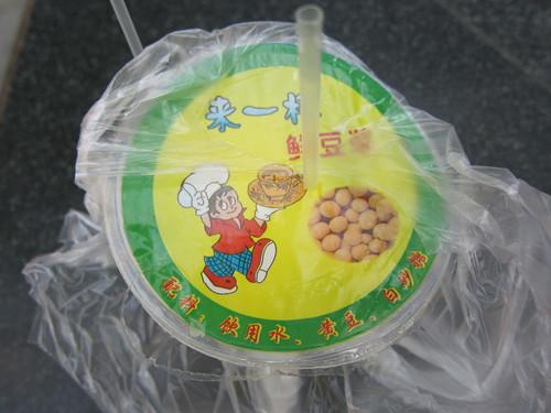 Hot Soy Bean Milk