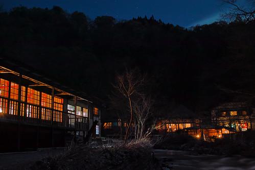 ランプの宿 青荷温泉 Aoni-Onsen-Ryokan