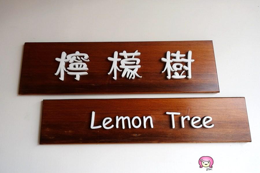 [桃園.美食]檸檬樹.早午餐~春日路早餐店.環境優.餐點有進步空間 @VIVIYU小世界