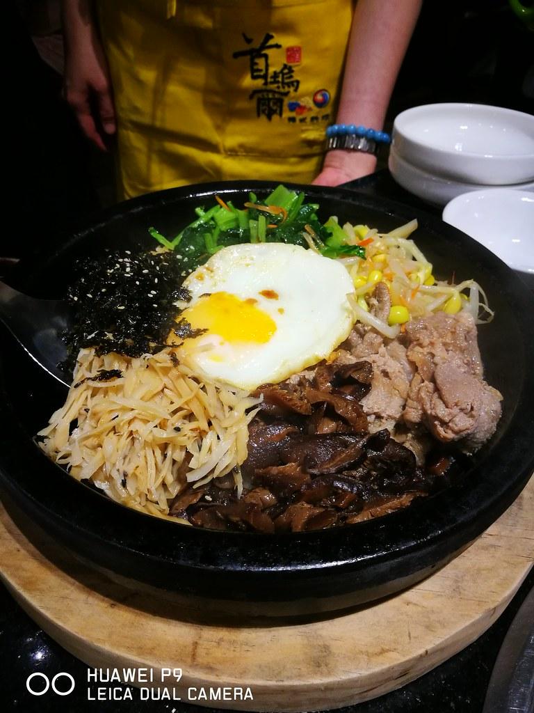 首塢爾韓式料理中港店