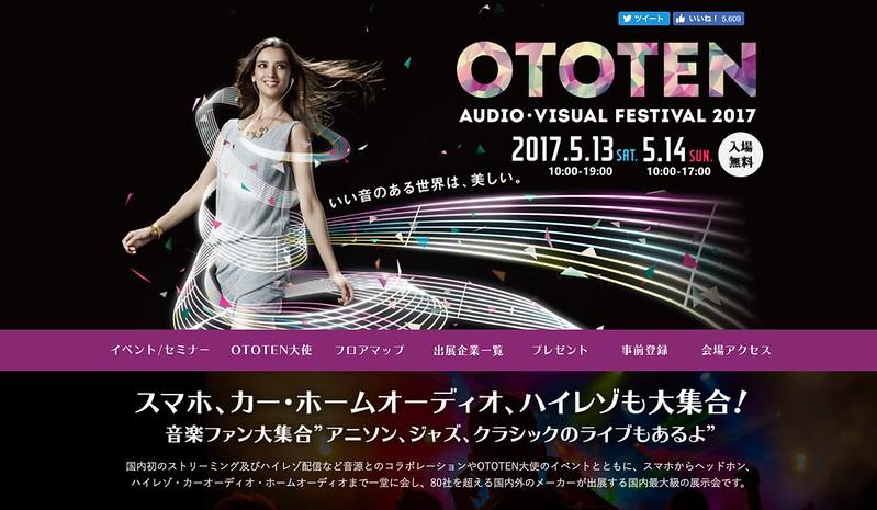 screencapture-oto10-jp-1494630141827