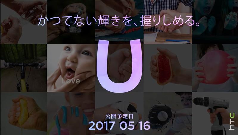スクリーンショット 2017-05-09 19.30.39
