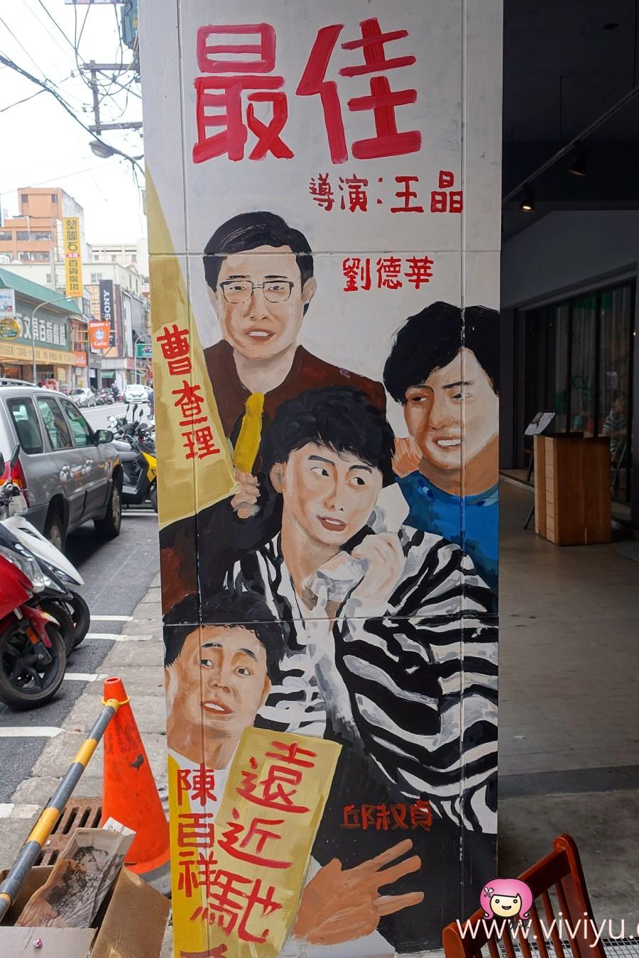 [桃園.美食]美生餐室.桃園火車站前~改為直營店後重新裝潢.更有復古香港茶餐廳的味道 @VIVIYU小世界