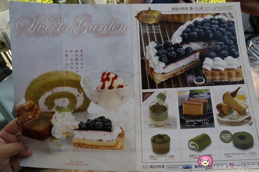 [鳥取.美食]大江之鄉自然牧場cocogaden.日本前三名的鬆餅~賣鬆餅從養雞蛋開始.不加泡打粉的空氣輕盈感 @VIVIYU小世界
