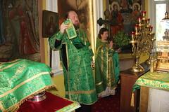 Троица в Павлино