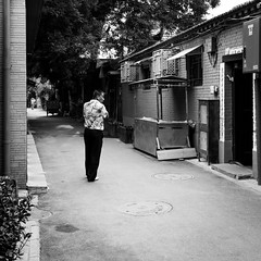 Lost in the hutong
