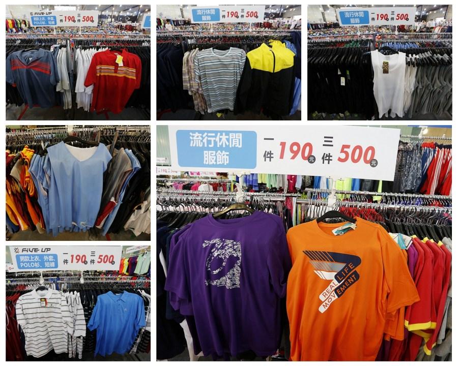 Adidas,NIKE,桃園楊梅運動特賣,桃園特賣,楊梅特賣會,運動特賣會 @VIVIYU小世界