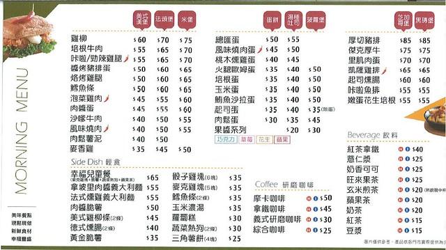 凱之日常 YK Life: 宜蘭/拉亞漢堡 LAYA BURGER 泰山店 菜單 價目表