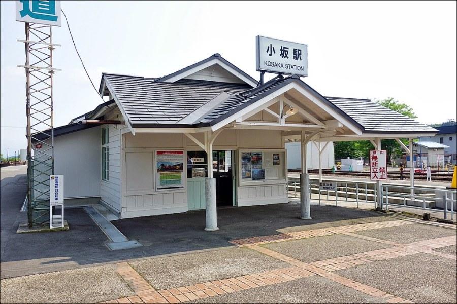 小坂鐵道列車主題樂園