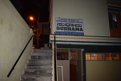 SUDHAMA OLD AGE HOME RR NAGAR BANGALORE (30)