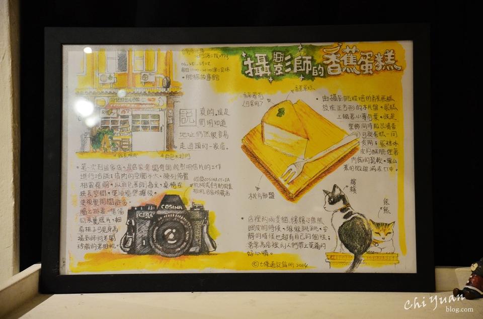 神農街肥貓故事館25.jpg