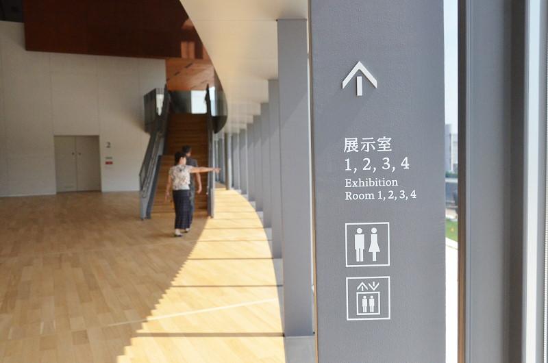 富山美術館