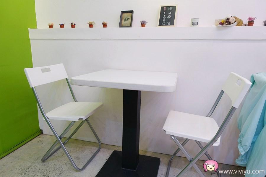 (關門大吉)[桃園美食]街果jamgo創意果汁.蛋糕.甜點~桃園火車站前.現打果汁.彩虹蛋糕 @VIVIYU小世界