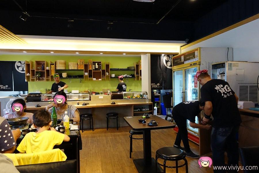 (關門大吉)[桃園美食]賀田居食屋.桃園後火車站新開日式料理~建新公園旁.備免費停車場 @VIVIYU小世界
