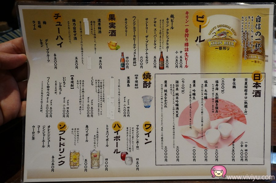 Kaburatei,かぶら亭,日本鳥取,海鮮料理,鳥取美食,鳥取車站 @VIVIYU小世界
