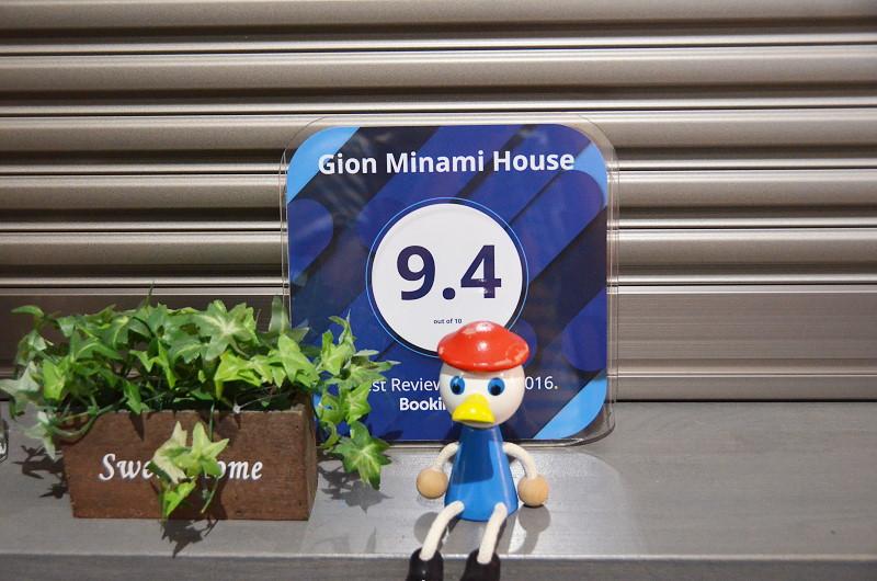 gion minami house