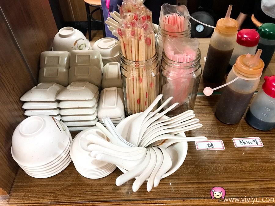 桃園小吃,桃園美食,皇品鍋貼小舖,酸辣湯,銅板美食,鍋貼 @VIVIYU小世界