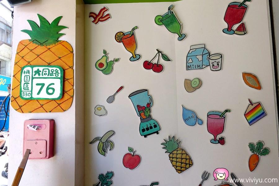 彩虹蛋糕,桃園果汁,桃園美食,現打果汁,街果,街果jamgo創意果汁 @VIVIYU小世界