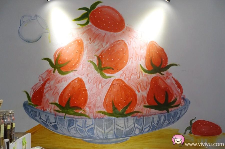 (關門大吉)[桃園美食]♡冰品特輯♡ZANK藍克~桃園火車站前.Ig打卡熱門店家.彩虹翅膀 @VIVIYU小世界