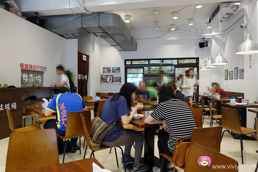 [龜山美食]牛角坡早餐.林口人氣早餐店~附近上班族大推炒麵必吃 @VIVIYU小世界